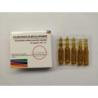 China Metoclopramide Injection 10mg / 2mL Anti - emetics Medicines BP / USP on sale