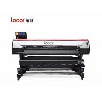 Wholesale Sublimation Printing Machine from Sublimation