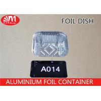 Wholesale Multi - Size Aluminium Foil Packaging , A014 Aluminium Foil Trays With Lids from china suppliers