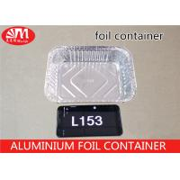 Wholesale L153 Aluminum Food Storage Containers , Disposable Aluminium Foil Trays 900ml Volume from china suppliers