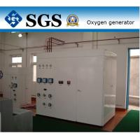 Buy cheap Professional Industrial Oxygen Generator ISO / BV / / CCS / TS Approved from wholesalers