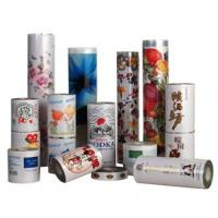 Wholesale Heat Transfer Film from china suppliers
