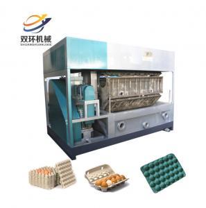 China egg tray machine India/paper egg tray making machine on sale