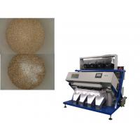Chinese CCD Melon Seeds Color Sorter