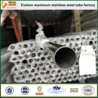 Buy cheap Steel price per ton welded stainless steel round pipe 316l from wholesalers