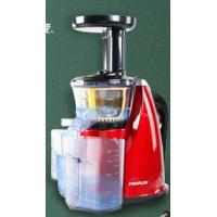 Slow Juicer And Food Processor : small appliances juicers - quality small appliances juicers for sale