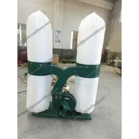 Wholesale China Woodworking Machine Dust Collector Manufacture from china suppliers