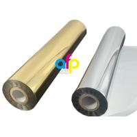 Gold / Silver Hot Foil ,  Custom Size Stamping / Printing Holographic Pet Film
