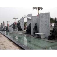 Wholesale Large Stone sculpture project for square from china suppliers