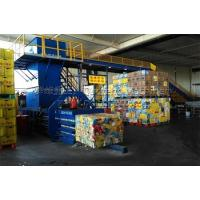 Wholesale Baler from china suppliers