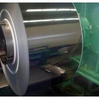 Quality 310S Stainless Steel Coils Which Material Has a Good Temperature Resistance for sale