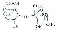 1,4-Dihydroxyanthraquinone, Isobutyl Vinyl Ether