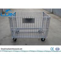 Buy cheap Hot sale Anti-corrosion wire mesh container, foldable storage cage with wheels from wholesalers