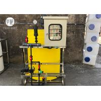 Buy cheap 500L Effluent Treatment Plant Plastic Automatic Chlorine Dosing System With Pump from wholesalers