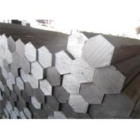 Buy cheap High Performance Extruded Aluminum Flat BarEN AW 7075 AlZn5.5MgCu Alloy from wholesalers