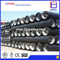 Wholesale ductile iron pipes C25, C30, C40 K9 from china suppliers