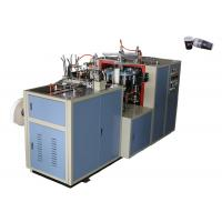 Latest disposable paper cup making machine - buy disposable