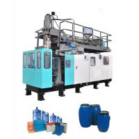Buy cheap High Speed Automatic Blow Moulding Machine , Pet Preform Blowing Machine Servo Motor from wholesalers