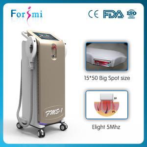 3000 w big power multi function factory supply ipl beauty machine for salon