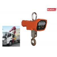 Wholesale High Accuracy Ocs-Xz Crane Weighing Scale 0.5T - 30T With Large Steel Hook from china suppliers