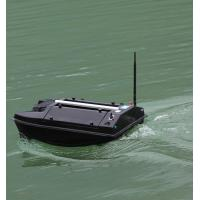 Latest rc boat for fishing buy rc boat for fishing for Rc fishing boats for sale