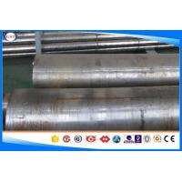 Wholesale 34CrMo4 / 4137 / 35CrMo Forged Steel Bar For Mechnical Purpose Dia 110-1200 Mm from china suppliers