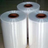 Wholesale packaging material for food wrapping from china suppliers