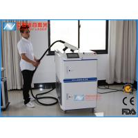 manual or auto laser rust removal machine for removal rust rh lasercleaner suppliers howtoaddlikebutton com
