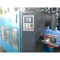 Wholesale 5 gallon 19L PET bottle blowing machine manufacturer from china suppliers