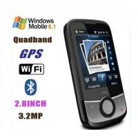 Buy cheap Smart Phone (T4242) from wholesalers