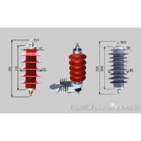 China Industrial 9kV Lightning Surge Protector , Lightning Arrester Used In Substation on sale