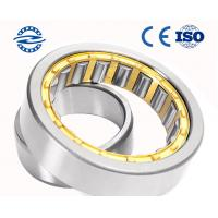 China Separable Cylindrical Roller Bearing NJ217 For Reduction Gearbox OD 140mm on sale