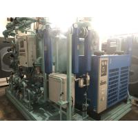 Wholesale High Quality China Factory Supplier N2 Generator Nitrogen Machine from china suppliers