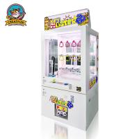 Wholesale Flexible Key Master Game Machine Durable Prize Vault Vending Machine from china suppliers