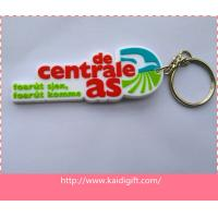 promotion custom soft pvc key rings keychain