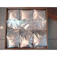 Wholesale Sodium Nitroprusside from china suppliers