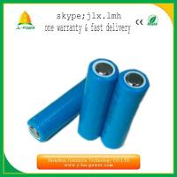 Rechargeable Dvd Battery Images Images Of Rechargeable