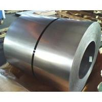 Wholesale cold rolled steel sheet coils strip from china suppliers