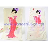 Wholesale Custom new style velour peri printed magic towel for face from china suppliers