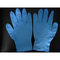 Wholesale Disposable Latex surgical glove powder /powder free from china suppliers
