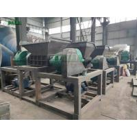 Wholesale Two Motors Double Shaft Shredder , Industrial Metal Shredder Uniform Discharge from china suppliers