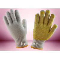 Wholesale Wear Resistant Knitted Hand Gloves , PVC Dotted Cotton Gloves Free Samples from china suppliers
