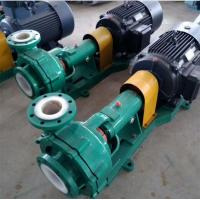 Wholesale High Frequency High Prssure Pump For Acid Production Line from china suppliers
