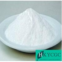Wholesale CAS 96946-42-8 Pharmaceutical Raw Materials Skeletal Muscle Relaxant Cisatracurium Besylate from china suppliers