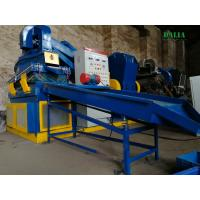 Wholesale Energy Saving Copper Separator Machine , Copper Wire Recycling Equipment 200 - 300kg/h from china suppliers