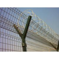 Wholesale Welded wire fencing for sale from china suppliers