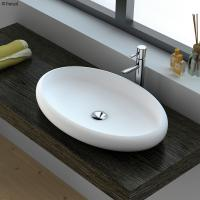 Buy cheap Elliptic Counter Top Wash Basin from wholesalers