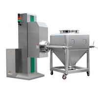 Wholesale Low Noise Pharmaceutical Powder Mixing Machine Pharma Bin Blender Column Type from china suppliers