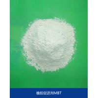 Buy cheap Rubber accelerant MBT from wholesalers