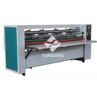 Buy cheap Corrugated Cardboard Thin Blade Slitter Scorer Machine With Electric Adjustment from wholesalers
